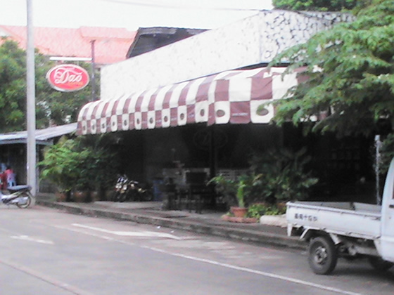 Dao Coffee Ubon Ratchathani