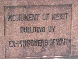 Engraving identifying Monument of Merit